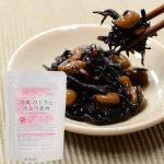 非常時にも重宝する醤油味だけの京風お惣菜