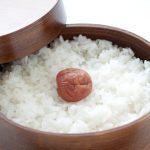 「日の丸弁当」は七号食