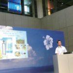 【Vol.86】沖縄離島コンテンツフェア2014@国際フォーラム出展のご報告 ①