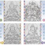【Vol.94】仏画で観じる、心の対話 第5回 守り本尊を描く