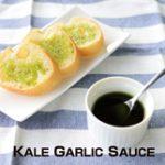【Vol.101】マクロヘルスのお手軽レシピを大公開
