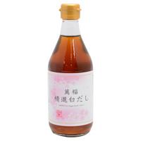 伝統的な白醤油を復興させる先代の想いを引き継ぎました 日東醸造株式会社 社長 蜷川 洋一氏