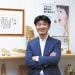 乳酸菌研究を原点に 環境をおびやかさない商品開発へ <small>有限会社 生活アートクラブ 代表取締役 富士村 夏樹 氏</small>