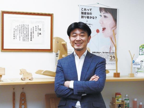 有限会社 生活アートクラブ 代表取締役 富士村 夏樹 氏