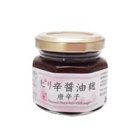 ピリ辛醤油麹&黒にんにくのお手軽パスタ