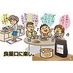 玄米はどうしたら おいしく食べられる?